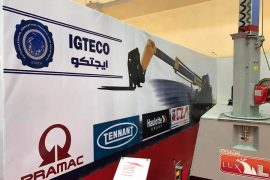 IGTECO EXPO PRODUCTS 7